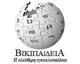 Πληροφορίες για τον δήμο Βύρωνα από την εγκυκλοπαίδεια wikipedia (Ελληνικά)